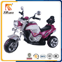 Hot Sale Cheap Electric Three Wheel Mini Motorcycle for Children for Sale
