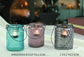 new design candle glass holder colored with metal handle