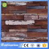 2017 New arrivals AC2/AC3 PVC Laminate Flooring
