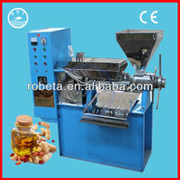 high output Stabile performance big power moringa seed oil extracting machine