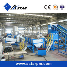 PP PE Plastic Recycle cleaning line