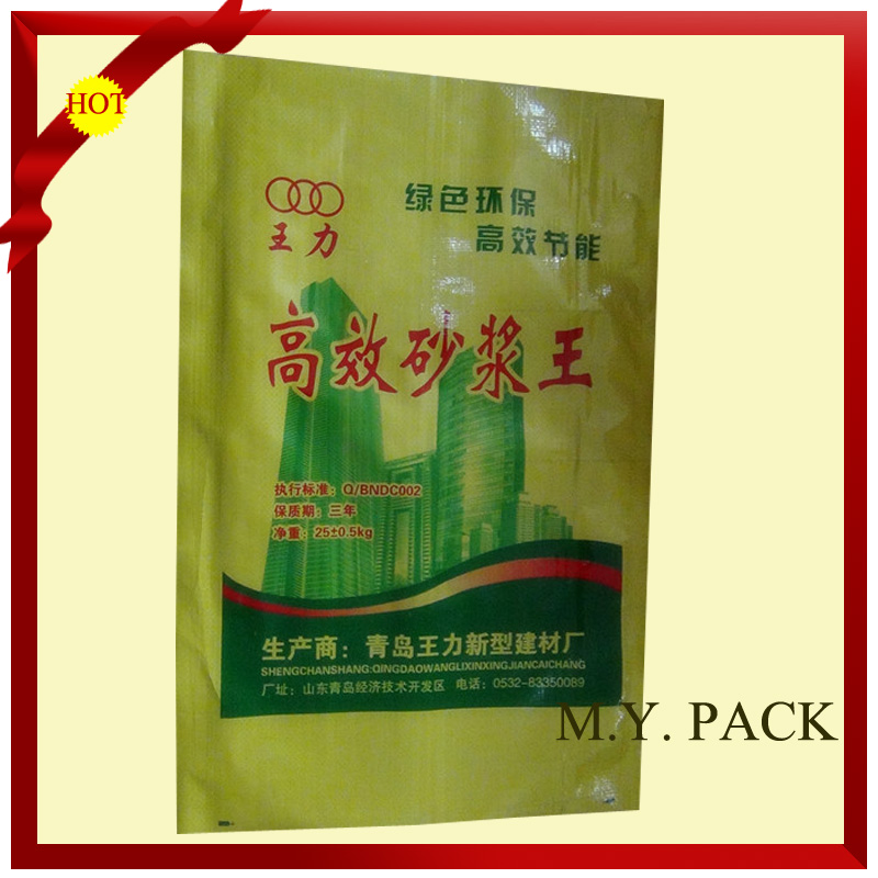 High quality 50kg dimension plastic cement bags