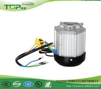electric tricycle BLDC motor kit for heavy stystle goods tricycle