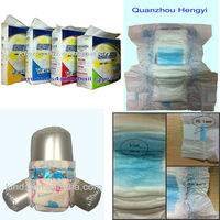 2015 new design cheap disposable baby diapers manufacturer in China
