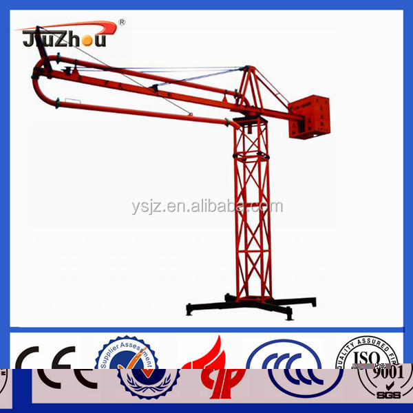 Inner surface hardening manual portable Concrete Pump Placing Boom