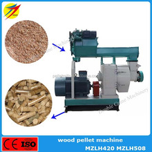 Competitive price wood straw,elephant grass,palm nut pellet mill machine from factory