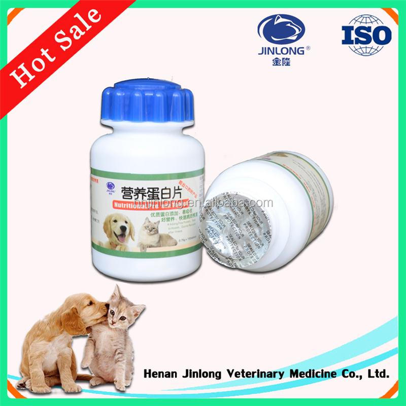 Veterinary Nutrition Products Dog Protein Tablet Invigorate Health Effectively