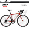 700c alloy frame hybrid road men bike racing bicycle