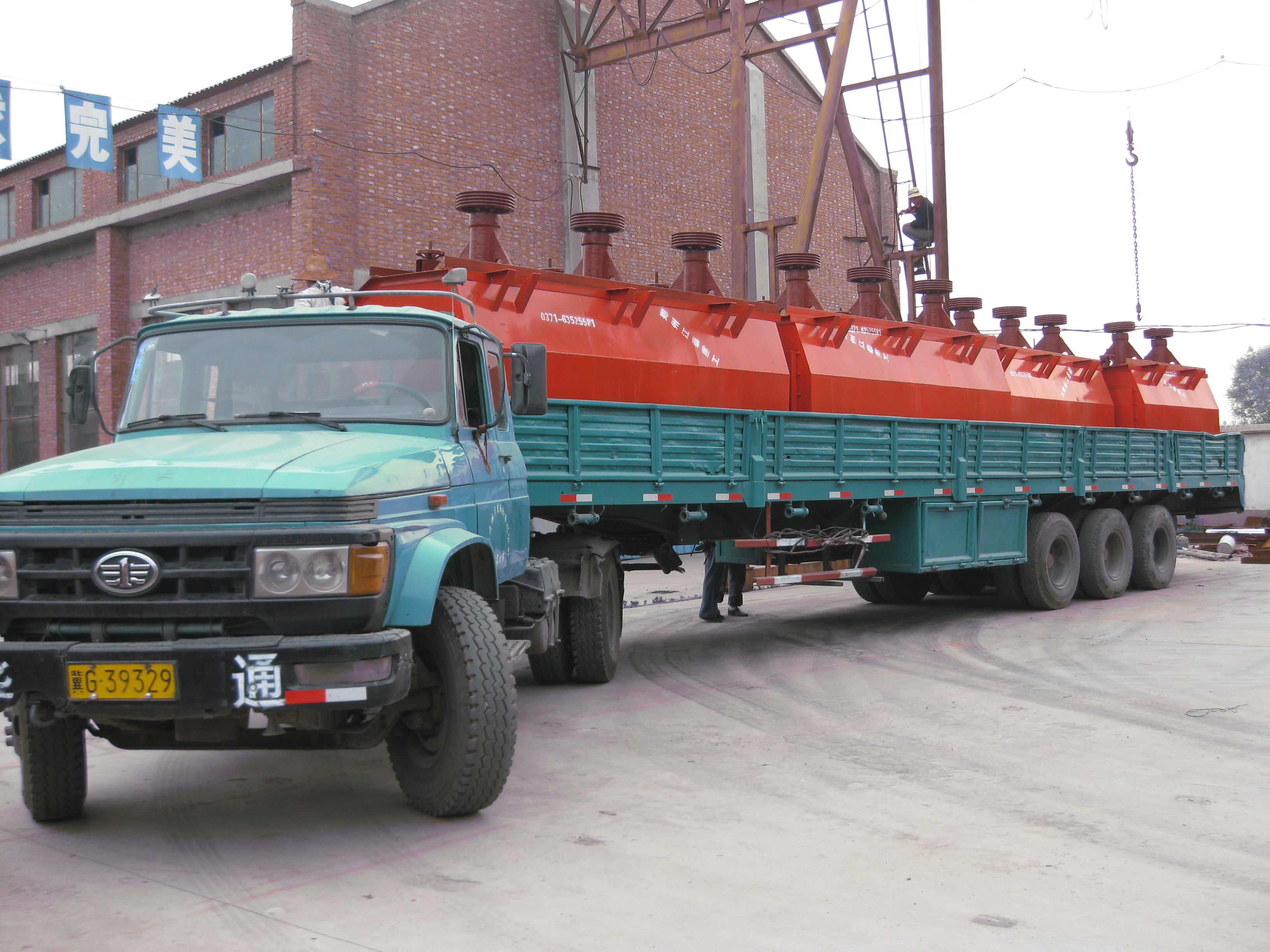 iron ore mineral processing for sale