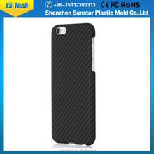 5.5 inch bulk cell phone case cell carbon fiber phone covers