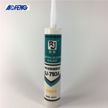 Experienced manufacturer high quality neutral silicone sealant glass ge