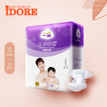 sleepy baby diapers china manufacturer bebes baby diapers wholesale