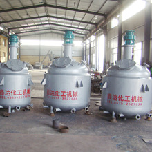 1000l continuous stirred chemical alkyd resin mixing reactor