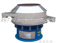 ZYD- Cosmetic powder grading Vibrating Sifter
