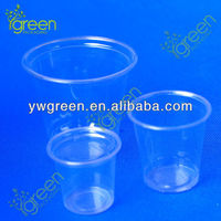 fashion plastic storage container with lid
