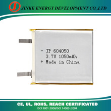 Rechargeable 3.7v 1250mah 604050 digital camera battery golden power lion battery