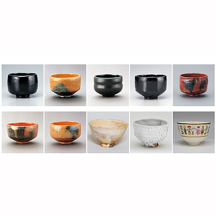 2018 Best Popular Product Traditional Tea Ceremony Custom Bowl