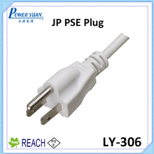 JP JET PSE 3pin AC plug with Grounding Power cord power cable