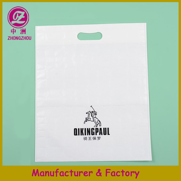 2014 Colorful printed pp nonwoven shopping tote bags/custom nonwoven bags with die cut handle