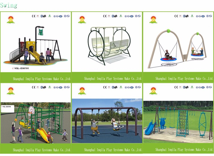 Custom kids amusement park equipment