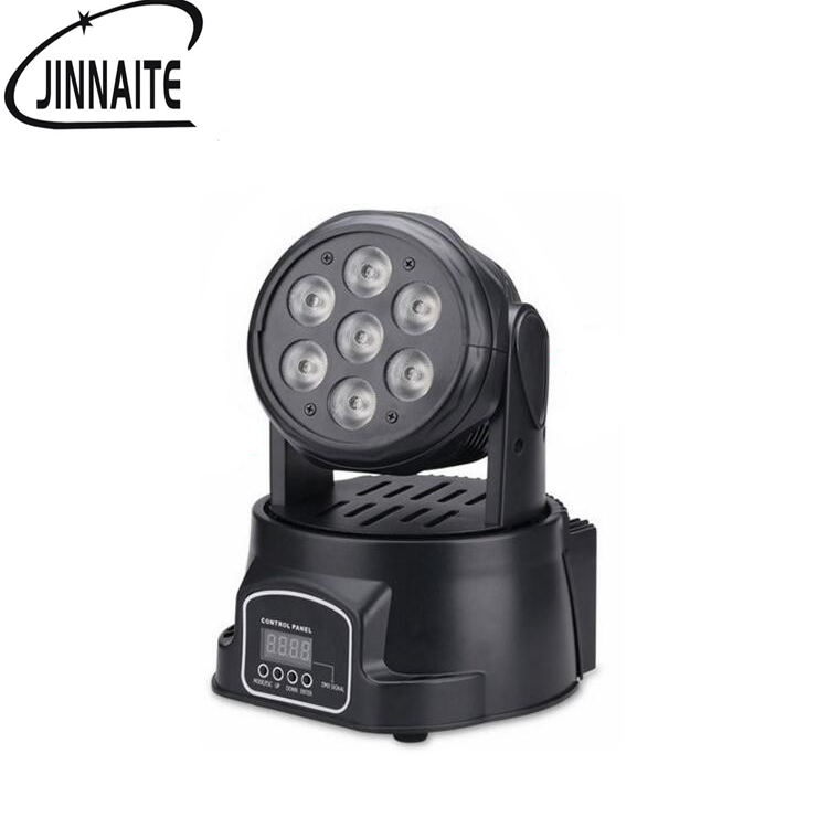 china supplier Mini 7*12W 4 in 1 LED Moving Head Wash Light price