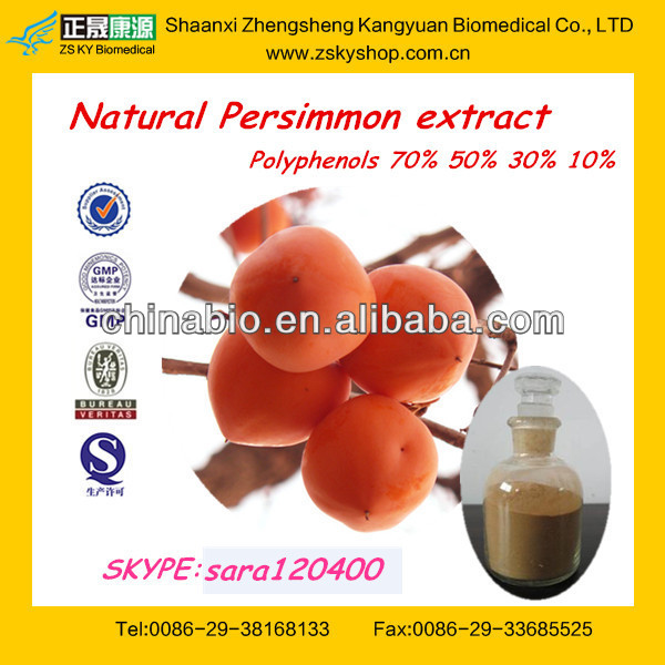 persimmon extract anthocyanin,persimmon polyphenol extract