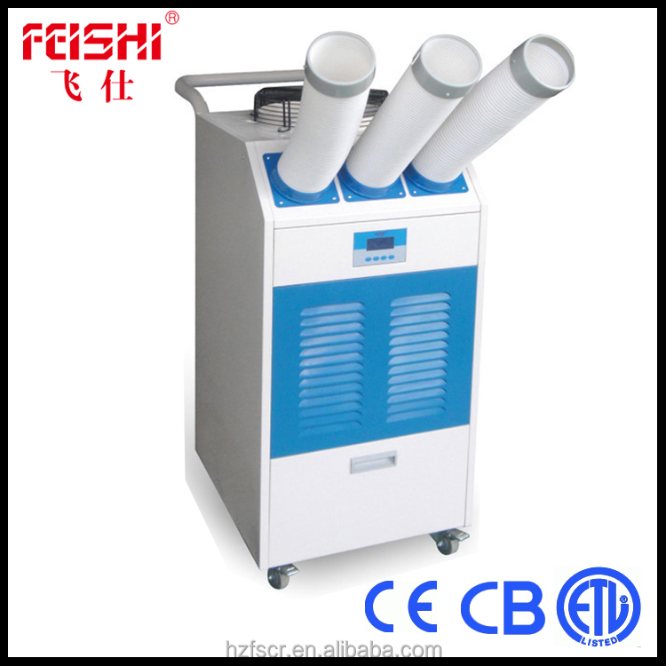 industrial air conditioners spot coolers YDH-5500