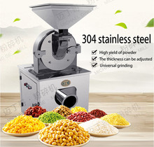 all stainless steel food crusher,food industrial universal pulverizer for sale,multifunctional food grinding machine