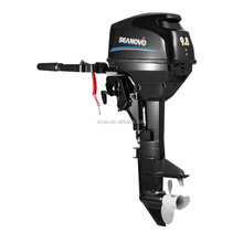 9.8hp outboard motor china high quality 2stroke boat motor