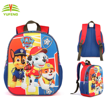 2018 Waterproof 3D Dog Cartoon Kids bags Primary Mochilas Backpack School bags rucksacks