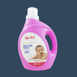 Eco-friendly 2kg baby care liquid laundry detergent from China