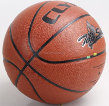 do sports ball Durable exercise full size 7 PU laminated basketball