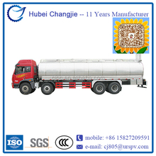 Milk Transport Truck Made by China First Automobile Group Corporation for sale