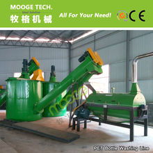 Plastic Recycling Machine of PET Flakes Washing Chemical