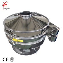 Stainless steel flour rotary sifter screen machine