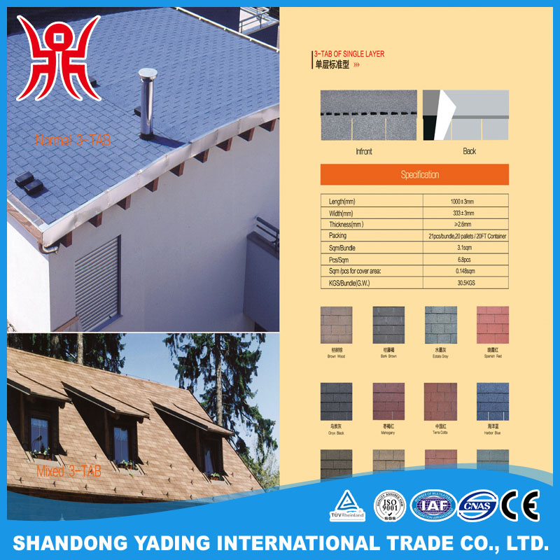 Waterproof/bitumen/roofing shingle/12 colors bricks/building material China