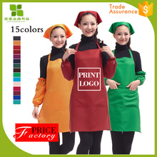 Factory price stain resistant apron fabric with high quality