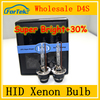 most popular d4s HID xenon light high quality car auto spare parts Long Warranty