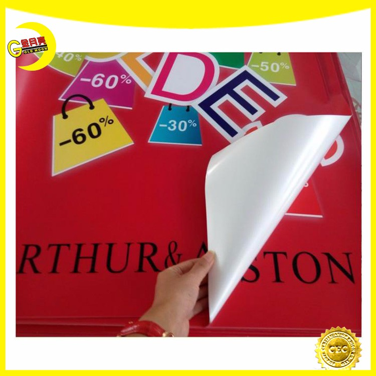 Decorative self adhesive pp film for advertising