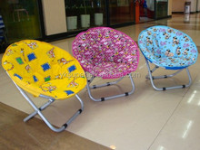 Colorful beautiful design planet chair for garden leisure