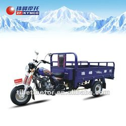 150cc three wheel motorcycle cargo tricycle ZF150ZH