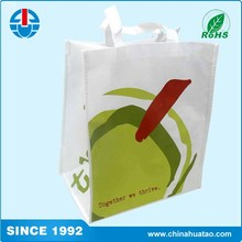 Fugang Alibaba Popular Cheap Eco-Friendly Foldable Non Woven Shopping Bag With Handle