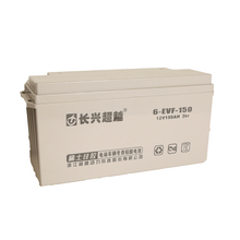 ebike battery , small rechargeable 12v battery for electric vehicles, 12V 150ah battery battery at 3hr rate
