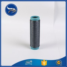 textile yarn stretchable polyester poy yarn