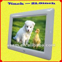 7inch hot selling portable digital picture frame
