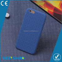 best selling cheap OEM 4.7 Inch PU Armor Phone Case For iPhone 5 6 6plus Cover with high-quality