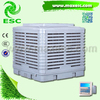 Axial fan pad panels evaporative cooler pakistan evaporative air cooler