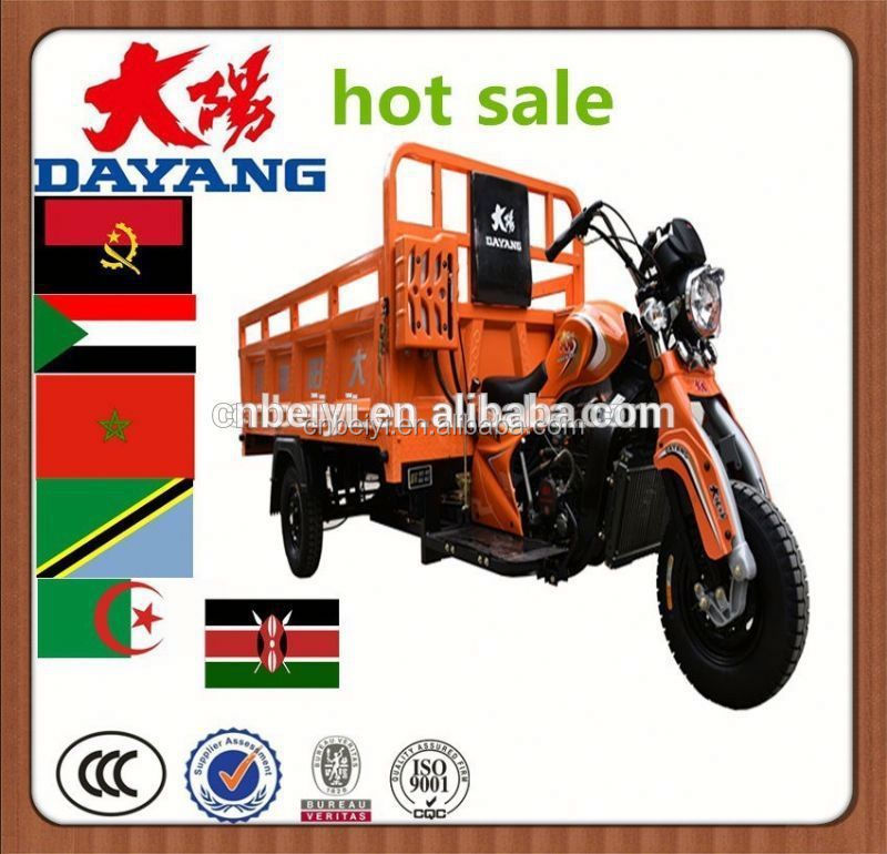 chongqing hot cheap trike chopper three wheel motorcycle with cargo bofor salein Monaco
