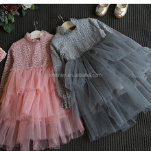 KS40818G 2016 korean style long sleeve tulle cute kids fancy frocks
