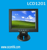 LCD1201---Cheap waterproof screen monitor with CE&ROHS